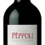 Вино для истинных ценителей вкуса и путешествий